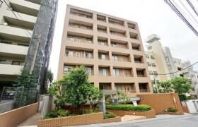 2LDK Mansion in Miyamaedaira - Kawasaki-shi Miyamae-ku