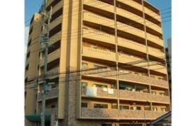 2LDK Apartment in Kamishinjo - Osaka-shi Higashiyodogawa-ku