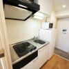 1K Apartment to Rent in Kita-ku Kitchen