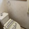 4LDK House to Buy in Kyoto-shi Ukyo-ku Toilet