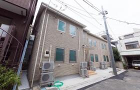 64【Otsuka】KABOCHA NO BASHA - Guest House in Toshima-ku