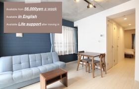 1LDK Mansion in Higashigotanda - Shinagawa-ku