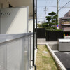 1K Apartment to Rent in Toyonaka-shi Interior