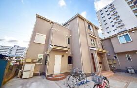 2LDK Terrace house in Minatocho - Chiba-shi Chuo-ku