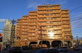 3LDK Apartment in Izumihommachi - Kanazawa-shi
