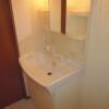 3LDK Terrace house to Rent in Nisshin-shi Washroom