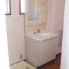 2DK Apartment to Rent in Kawasaki-shi Asao-ku Washroom