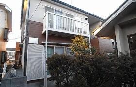 2DK Apartment in Tsukimino - Yamato-shi