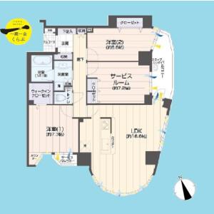 2SLDK {building type} in Minamikasai - Edogawa-ku Floorplan