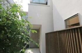 世田谷区新町-2LDK{building type}