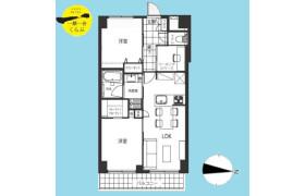 大田区東雪谷-2SLDK{building type}