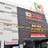 1DK Apartment to Rent in Osaka-shi Chuo-ku Supermarket