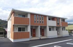 1LDK Apartment in Furukawado - Tsuru-shi