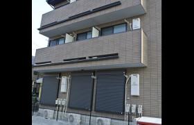 1K Apartment in Yuhigaoka - Hiratsuka-shi