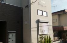 大田区 北千束 1SLDK マンション