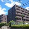 在横浜市泉区内租赁2LDK 公寓大厦 的 户外
