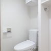 1K Apartment to Rent in Yokohama-shi Tsurumi-ku Toilet