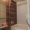 2LDK Apartment to Buy in Kita-ku Bathroom