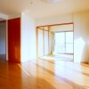 3LDK Apartment to Buy in Atami-shi Living Room