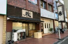 1LDK Mansion in Terauchi - Toyonaka-shi