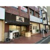 4LDK Apartment to Rent in Toyonaka-shi Exterior