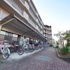 3LDK Apartment to Rent in Chiba-shi Midori-ku Shared Facility