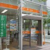 2LDK Apartment to Buy in Koto-ku Post Office