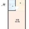 在板橋區購買1R 公寓的房產 內部