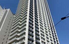 3LDK Apartment in Higashiikebukuro - Toshima-ku