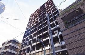 1SLDK 맨션 in Azabujuban - Minato-ku