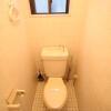1R Apartment to Rent in Kawasaki-shi Takatsu-ku Toilet