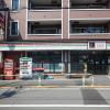 3LDK Apartment to Buy in Kita-ku Convenience Store