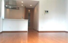 港區白金台-1K公寓大廈