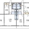 2DK Apartment to Rent in Kawasaki-shi Asao-ku Floorplan