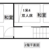 1DK House to Rent in Osaka-shi Nishinari-ku Floorplan