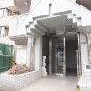 2LDK Apartment to Rent in Mitaka-shi Entrance Hall