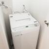 1K Apartment to Rent in Shinagawa-ku Washroom