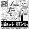 2LDK Apartment to Buy in Shinagawa-ku Access Map