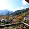 5LDK House to Buy in Ashigarashimo-gun Hakone-machi View / Scenery