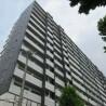 2LDK Apartment to Rent in Yokohama-shi Isogo-ku Interior