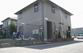 2LDK Terrace house in Kasugacho - Nerima-ku