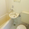 1R Apartment to Rent in Kokubunji-shi Bathroom