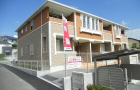 1LDK Apartment in Kitayana - Hadano-shi