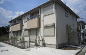 1LDK Apartment in Kitamachi - Kokubunji-shi