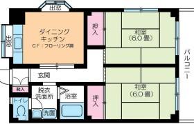 江戸川区 瑞江 2DK マンション