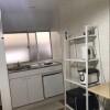 Shared Terrace house to Rent in Edogawa-ku Kitchen