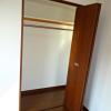 1DK Apartment to Rent in Shibuya-ku Storage