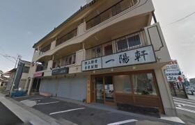 Whole Building Apartment in Uedanishi - Nagoya-shi Tempaku-ku