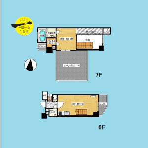 1LDK {building type} in Ebara - Shinagawa-ku Floorplan