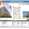 3LDK Apartment to Buy in Matsudo-shi Interior
